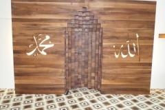16-Moschee_Schlieren